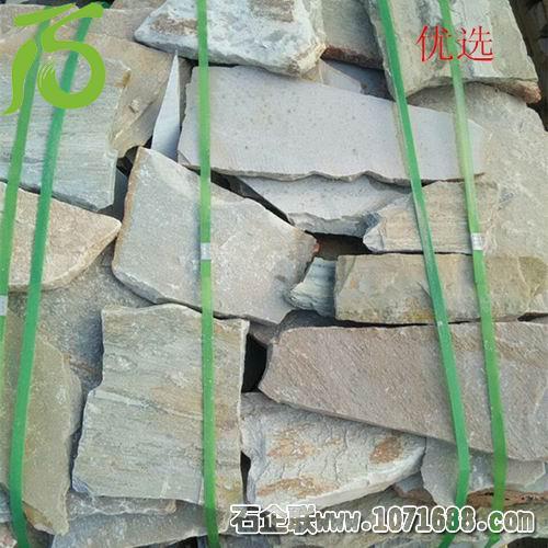 黄木纹碎拼国内工程